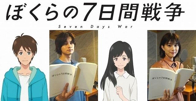【映画】「ぼくらの七日間戦争」のアニメ映画観てきた 百合だった!!