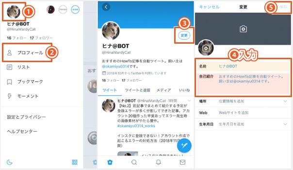 Twitterで面白ネタbotみたいなのあるけどあれ何が目的なんや?